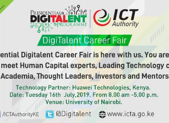 PRESIDENTIAL DIGITALENT JOB FAIR (16 JULY 2019)
