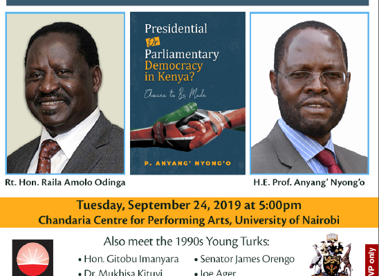 Public Lecture and Book Launch by H.E. Prof. Anyang' Nyong'o