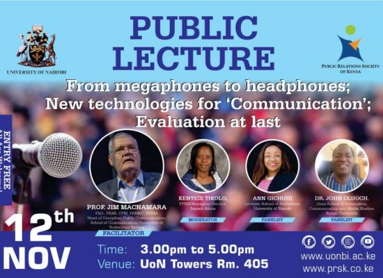 Public Lecture: New Technologies for Communication
